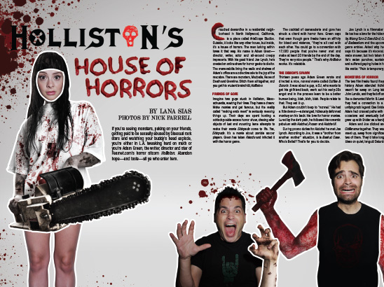 Holliston Layout